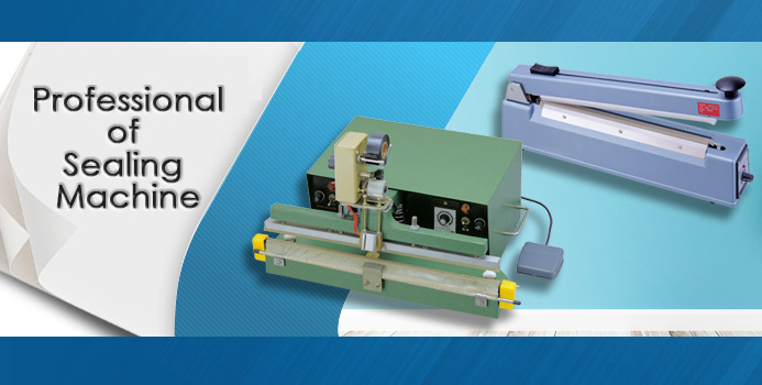 Profectional of sealing machine